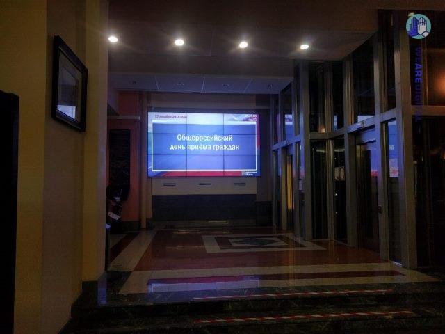 Компания «IKAR» изготовила девять профессиональных LCD-мониторов