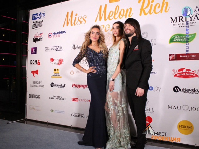 MISS MELON RICH