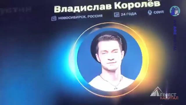 Интерактивное оснащение для нового сезона «Песни-2» на канале ТНТ