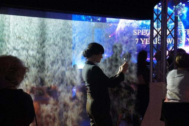 туманный экран фото